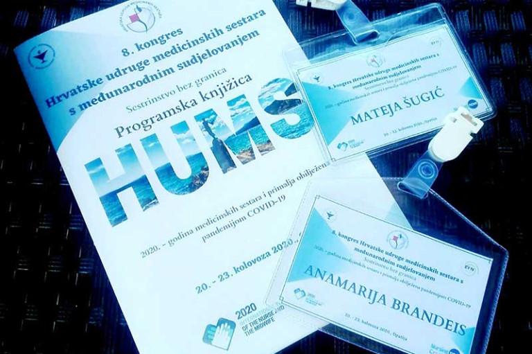hums-1